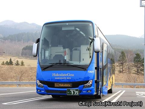 函館バス「高速はこだて号」 T3267 有珠山SA_06