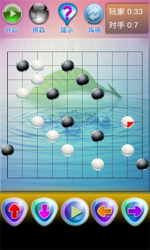 玩免費紙牌APP 下載围棋人机对弈 app不用錢 硬是要APP