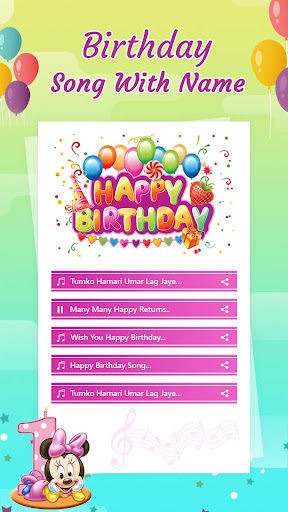 Birthday Song With Name:My Name Birthday Song Make App Report on