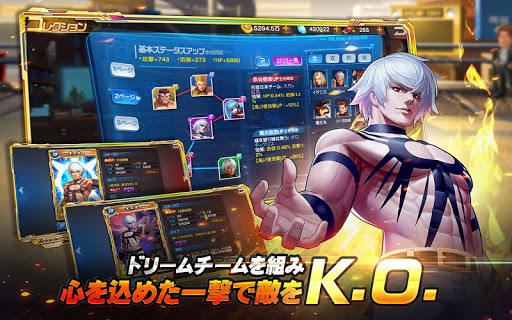 THE KING OF FIGHTERS '98UM OL screenshots 17
