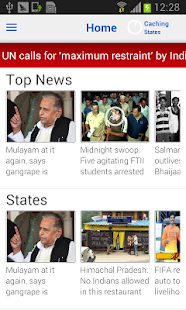 Eenadu India- screenshot thumbnail