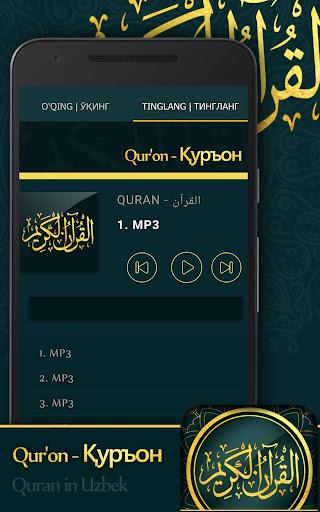 Uzbek Quran - O'zbek tilida Qur'on 1.0.0 Screenshots 9