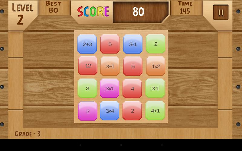 Скриншот Math Stack