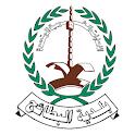 بلدية البطائح (التطبيق الرسمي)