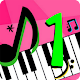 Scale Shuffle ABRSM Piano Scale Practice Grade 1 (app)