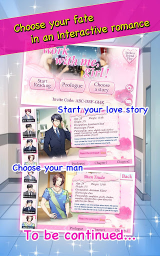 Télécharger Office love story - Otome game  APK MOD (Astuce) screenshots 4