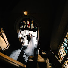 Fotografo di matrimoni Mariia Seredokha (MaryArt). Foto del 06.04.2019