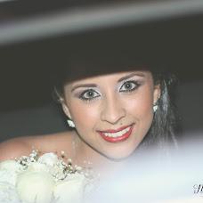 Fotógrafo de bodas Nuestra Historia Prod (NuestraHistoria). Foto del 30.01.2016
