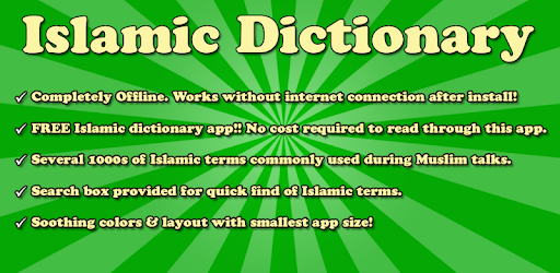 Islamic Dictionary Pro: FREE ! - Apps on Google Play