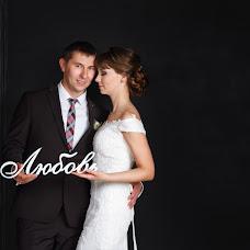 Wedding photographer Olga Sorokina (CandyTale). Photo of 16.03.2016