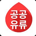 공공유류구매 icon