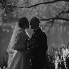Wedding photographer Ruslan Bordyug (bordyug). Photo of 22.02.2017