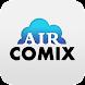 エアコミックス - Androidアプリ