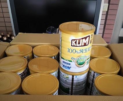 為了比對到貨清單及預估配送組合,請大家幫忙註明喔!例:克寧奶粉800g * 300罐、冷凍去骨清雞腿2.7kgx5包/箱,計6箱。