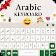 Easy Arabic keyboard - Arabic Typing apk