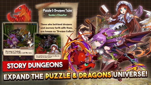Puzzle & Dragons  Wallpaper 19