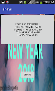 new year sms 2018 (password protected) - náhled