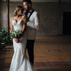 Wedding photographer Rustam Mendubaev (RustPhoto). Photo of 21.11.2017