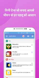 Mall91 Money91, Earn by refer, Shop on TV and chat Apk Latest Version Download For Android 5