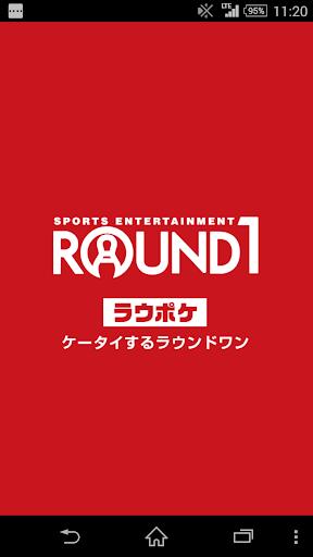 ROUND1 ラウポケ