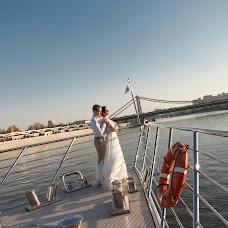 Wedding photographer Evgeniy Merkulov (merkulov). Photo of 15.04.2018