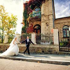Wedding photographer Nataliya Raduga (Raduga-Nata). Photo of 06.10.2014
