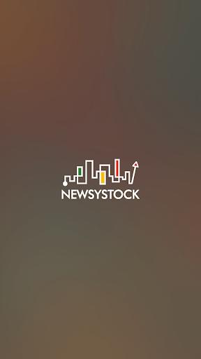 뉴지스탁 - 중국 후강통 BETA