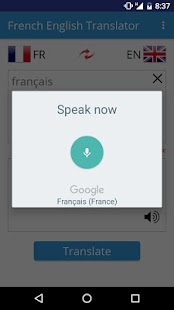 French English Translator- screenshot thumbnail
