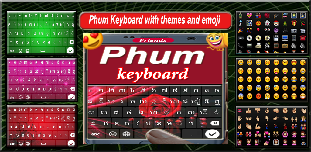 Download Phum Keyboard APK latest version app for android devices