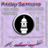 Friday Sermons
