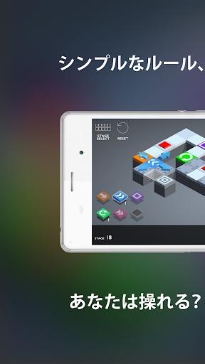 無料解谜Appの難解パズルゲーム-Magic Cube(マジックキューブ)|記事Game