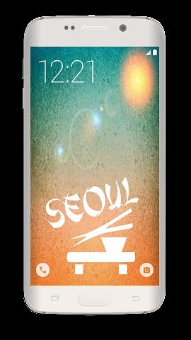 android Korean Photo Wallpaper Screenshot 0