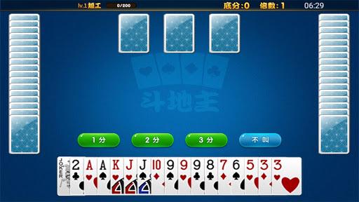 u6b22u4e50u6597u5730u4e3b(u5355u673au7248) apktram screenshots 2