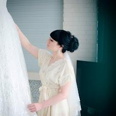 Wedding photographer Yuliya Kravchenko (yuliyaphoto). Photo of 12.05.2018