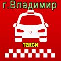 ТАКСИСТ 89209203636 icon