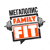МЕГАПОЛИС FAM FIT