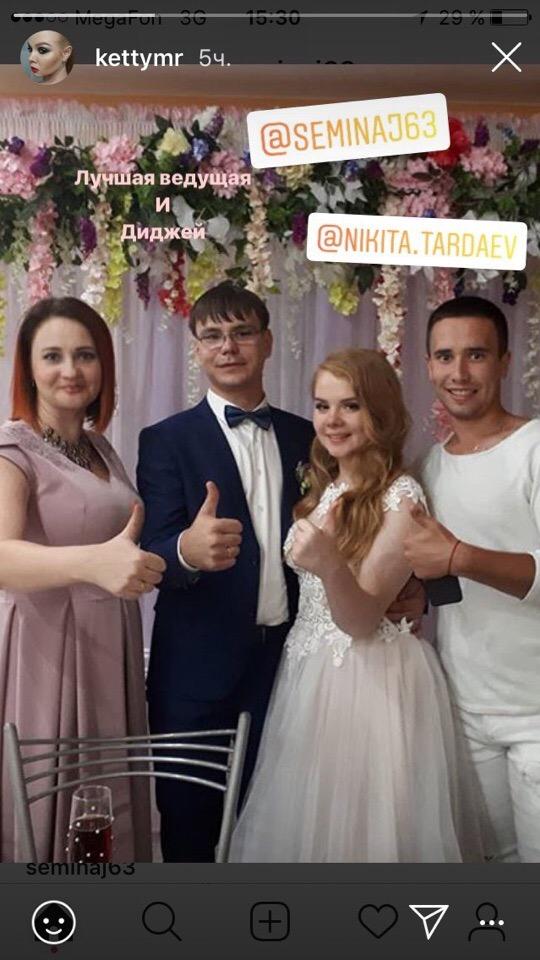 Никита Тардаев в Самаре