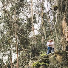 Wedding photographer Erick mauricio Robayo (erickrobayoph). Photo of 15.03.2018