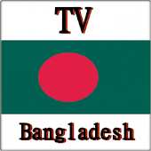 TV Channels Bangladesh Info