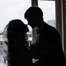 Wedding photographer Nadezhda Grigoreva (nadezdasmile). Photo of 30.08.2018
