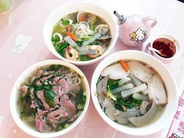 小玄越南美食