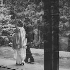 Wedding photographer Mariya Evseeva (Foxik-85). Photo of 07.07.2017