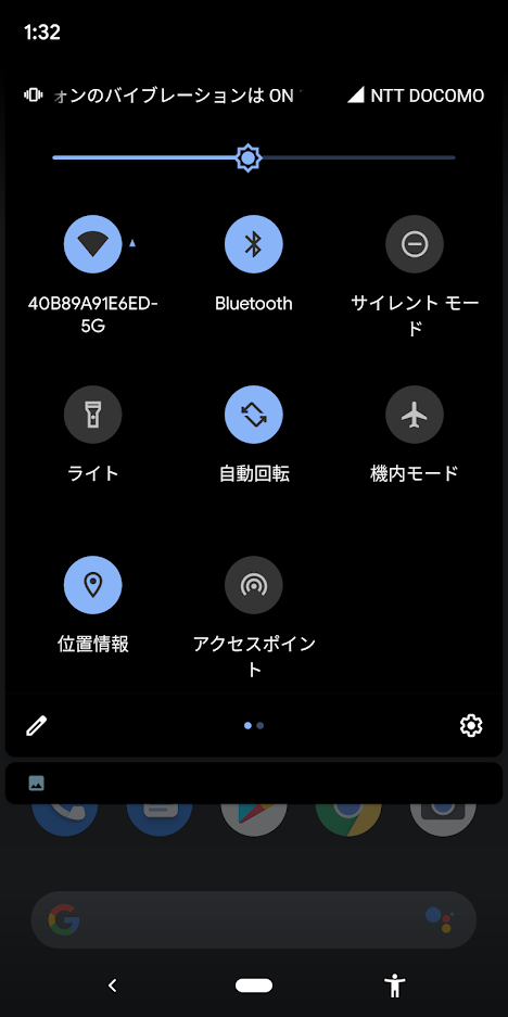 Google Pixel3a XLをAndroid 10にしてみました。