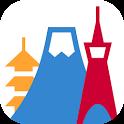 ご当地ガイド-おすすめコース・グルメ・観光ガイドブックアプリ icon