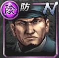 刑務官斉藤(N)