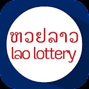 Laos Lottery
