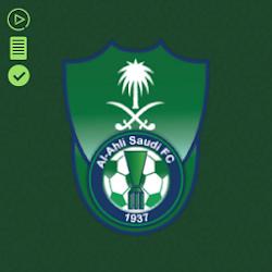 الأهلي الملكي السعودي- Majestic Al-Ahli saudi