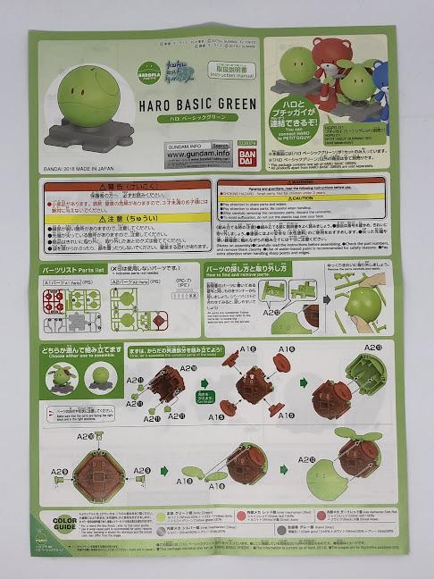 new release bandai gundam gunpla plastic model kit build divers haropla haro Variation basic green review unboxing