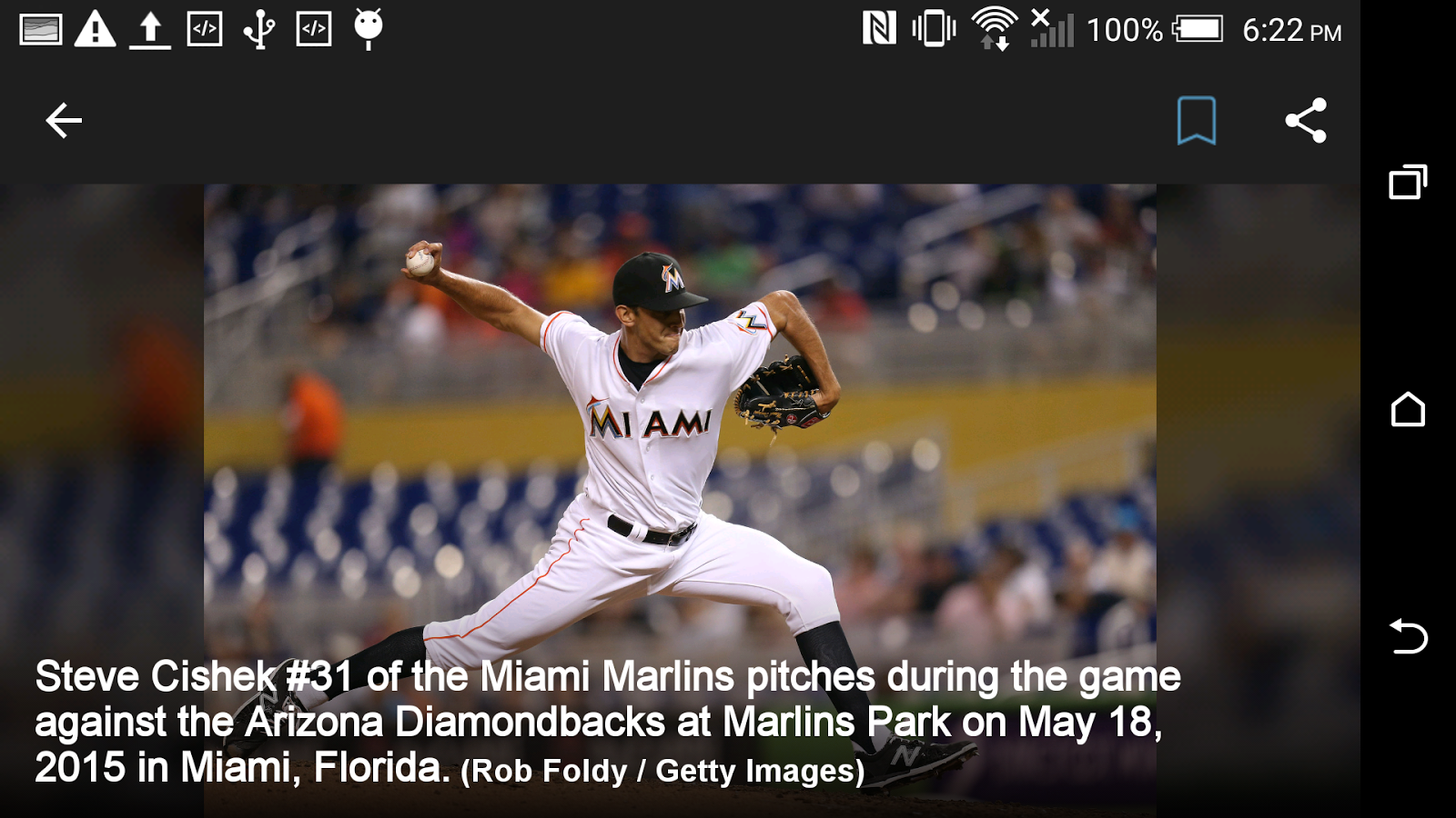 Sun Sentinel - screenshot