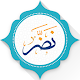 Download نضر For PC Windows and Mac